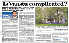 Is Vaastu Complicated?